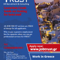 Job Opportunities in Greece for Bermudians – Hospitality